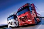 Международные способы транспортировки грузов